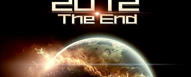 21 декабря 2012
